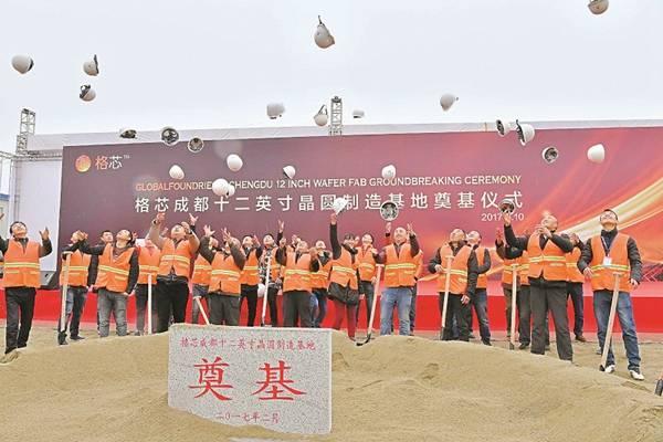 英特尔、富士康转向美国 格罗方德却在中国投百亿建厂