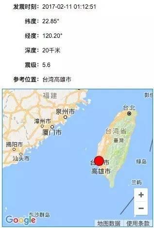 台湾南部发生地震 各大半导体厂商可安好?