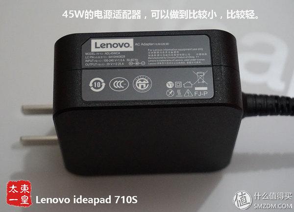 联想ideapad 710s拆机评测:金属超轻/时尚设计