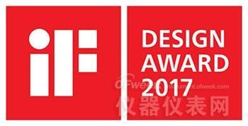 测试仪器领导企业岛津中国斩获2017iF设计奖