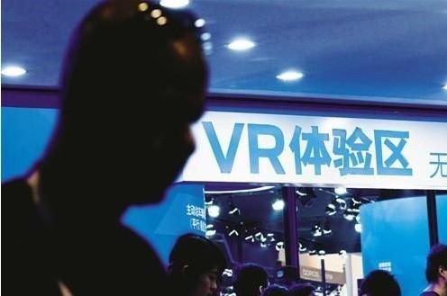 难有回头客 Facebook关闭200个VR体验站