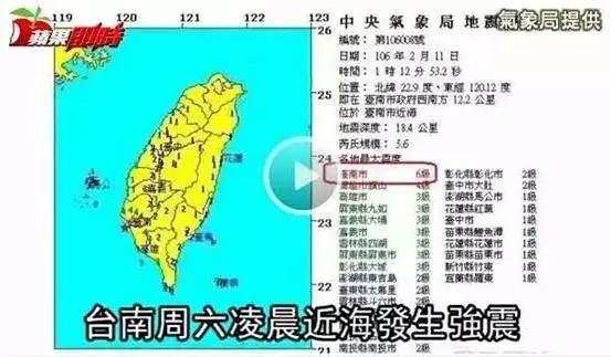 台南地震影响虽不大 2017年智能手机价格涨价声却高涨