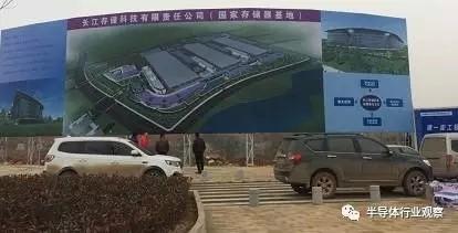 从四个问题看中国存储芯片崛起的艰难