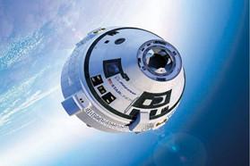"""牛津3D打印技术助力波音""""下一代""""太空舱制造"""