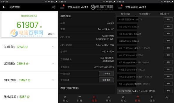 红米Note4X上手评测:跑分性能不如十核Helio X20的红米Note4?