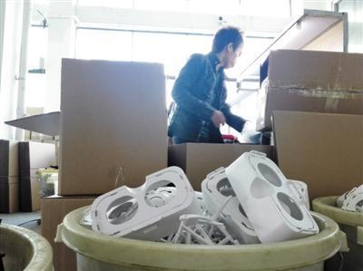 【调查】探访廉价VR头显设备的隐秘江湖