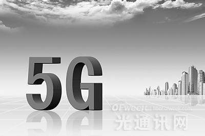 奥地利政府设立5G战略小组