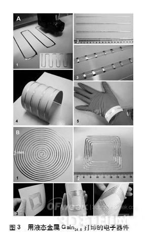 低熔点金属3D打印技术研究与应用
