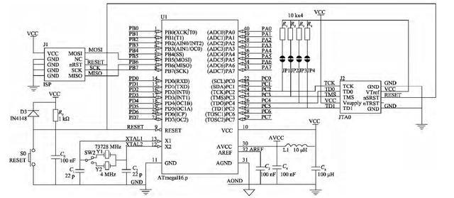 控制板相当于人的大脑对舵机发布指令控制机器人动作,本文采用 atmega