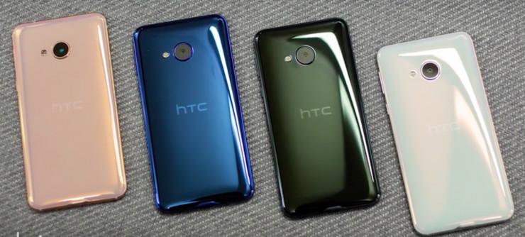Vive 之后,HTC 将发布移动 VR 设备