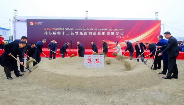 如何看待格罗方德来中国设工厂?