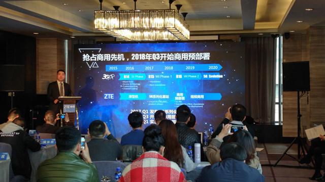 """中兴通讯出征MWC2017:""""5G先锋""""大秀肌肉"""