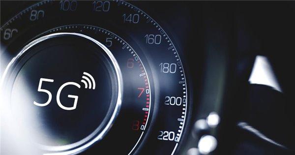 工信部:我国5G技术研发目前已进入第二阶段