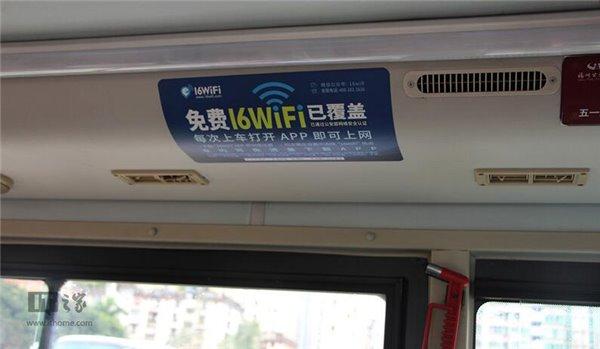 成本压力巨大:16WiFi关停除北京/昆明外城市WiFi服务