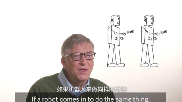 向机器人征税:比尔·盖茨的提议以人类利益为出发点