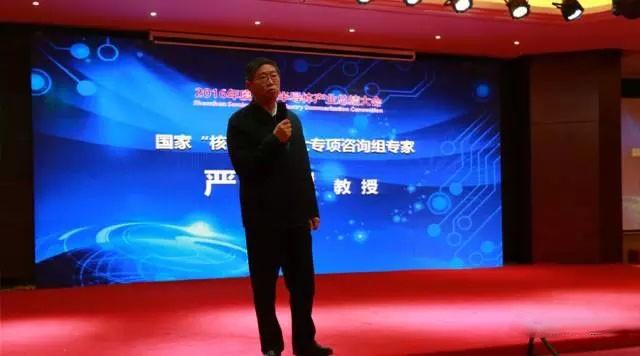 2016年度深圳半导体产业总结大会都说了啥?