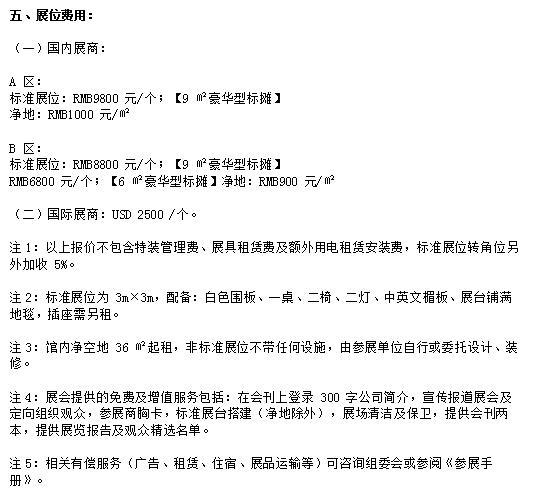 2017深圳国际焊接与切割展暨高效智能焊接论坛