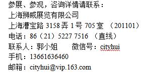2017中国上海国际汽车电子信息技术展览会