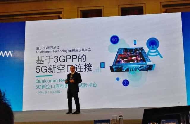高通首次演示基于3GPP的5G新空口连接
