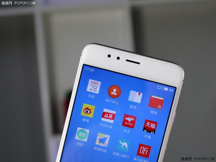 魅蓝5s手机评测:重新定义千元机 国产手机的新标杆