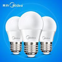 美的LED灯胆拆解阐发:与亚博官网、亚博官网等年夜牌比拟,谁性价比更优?
