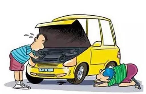 电动汽车保养三大秘诀