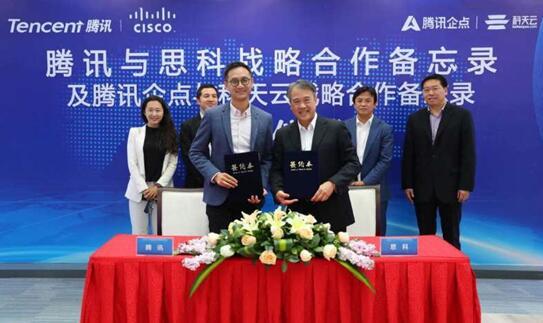 思科携手腾讯共拓企业云服务市场,构建混合云和协作云生态体系