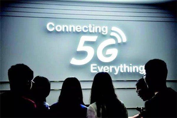 5G标准争夺再起  高通、华为聚焦5G连接