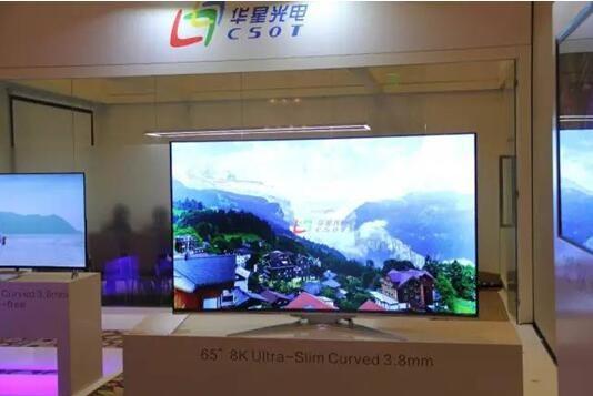 欧司朗为华星光电显示屏提供LED背光源