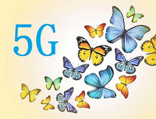 当无线通信正式成为战略能源:5G时代的蝴蝶振翅