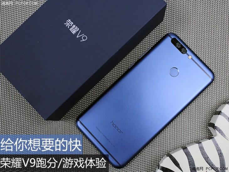 华为荣耀V9评测:麒麟960处理器 玩游戏不要太流畅
