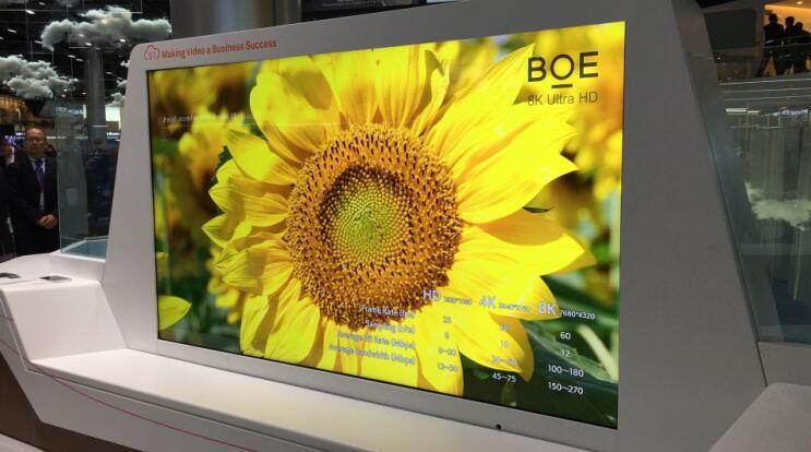 亮相MWC展 京东方8K超高清显示畅享物联网新视界