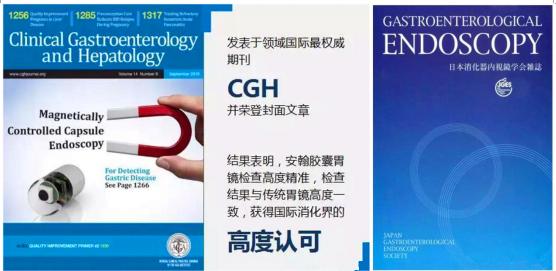打破洋垄断:中国企业构建医疗器械新格局