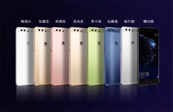 华为 P10评测:麒麟960+8种配色 点亮MWC