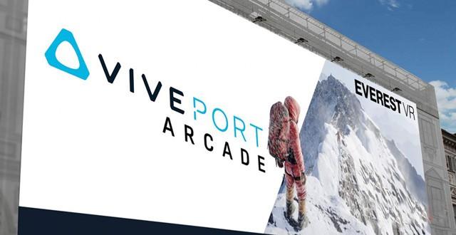 HTC抢食VR线下分发,2018年目标1亿美元营收
