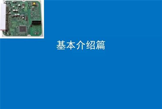 【干货】电池管理系统(BMS)产业链全景