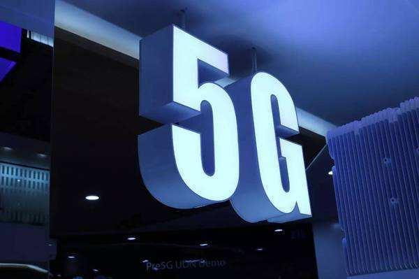 5G时代全新开启,万物物联即刻出发
