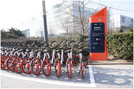 摩拜单车推出全球首个智能推荐停车点