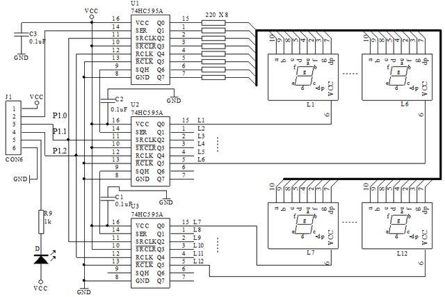 真的很实用!串行LED显示电路设计