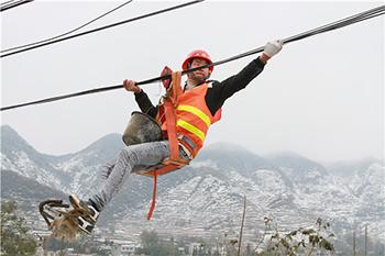 贵州在全国率先实现广电光缆行政村全覆盖