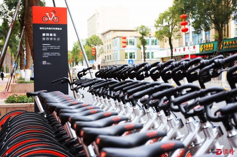 摩拜单车年内在深建1000处推荐停车点