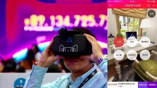 家装VR市场的价值将被重估 谁来引领潮流?