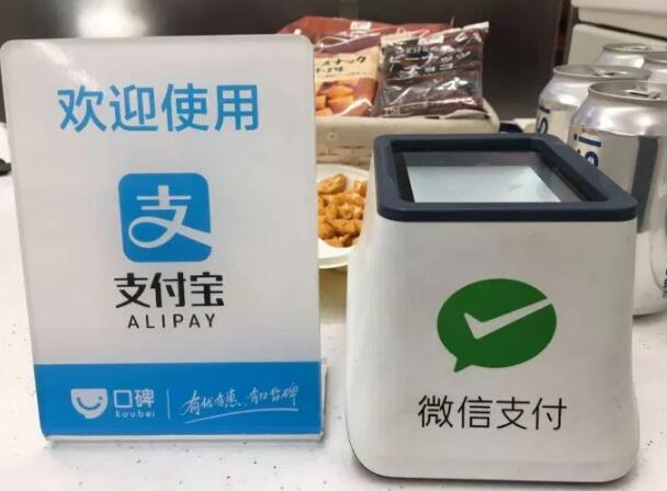 三大原因让苹果支付兵败中国