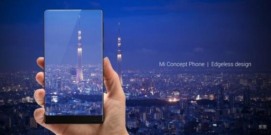 传小米MIX2将采用屏下指纹传感器和超薄边框