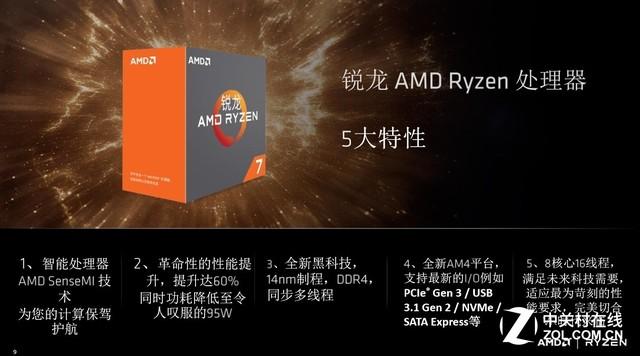 锐龙AMD Ryzen7 1800X和i7 6700K对比评测:内存/USB/SSD性能测试谁更强?