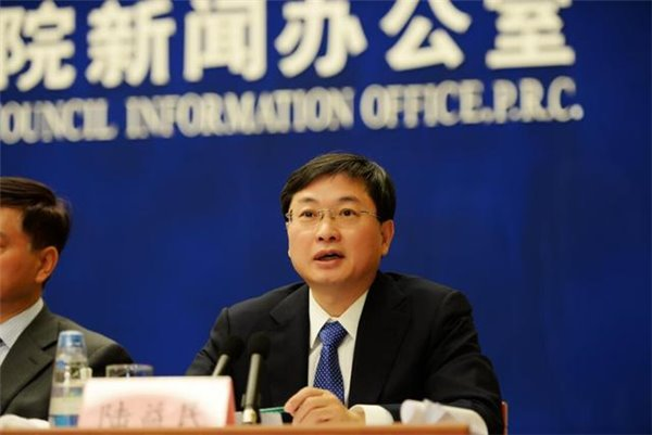 中国联通:已完成混改方案制定,正在候审