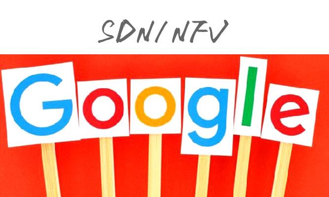 谷歌转战SDN/NFV,敲响厂商警钟