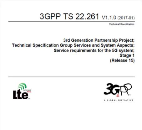 3GPP完成首个5G标准