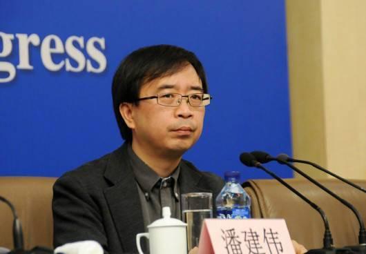 政协委员潘建伟:城域光纤量子通信技术已成熟