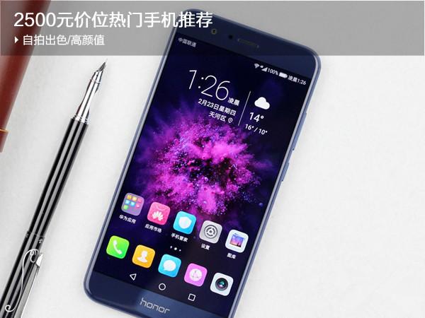 oppox9手机图案